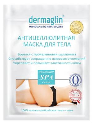 Антицеллюлитная маска для тела (100 г) | 4866811