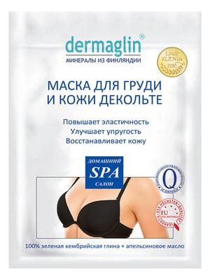 Маска для груди и зоны декольте (100 г) | 4866812