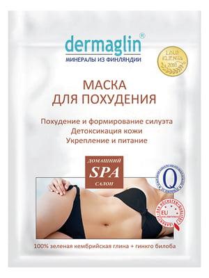 Маска для похудения (100 г) | 4866813