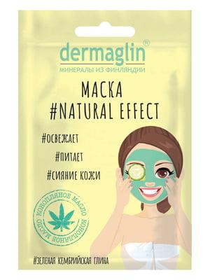 Маска Natural Effect (20 г) | 4866814