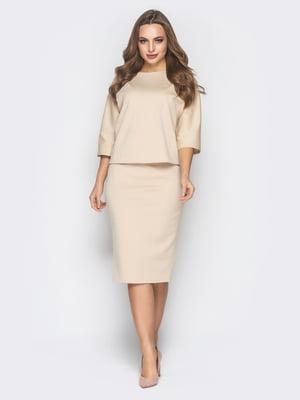Костюм: блуза и юбка | 4868171
