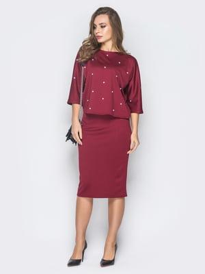 Костюм: блуза и юбка | 4868173