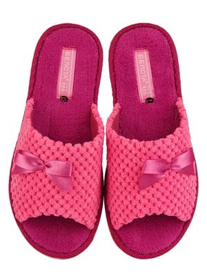 Тапочки рожеві | 4868153