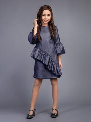 Сукня сапфірового кольору   4866615