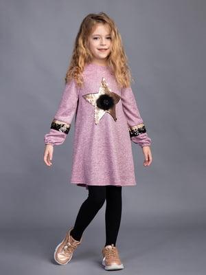 Сукня рожева   4866616
