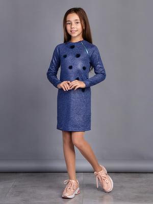 Сукня синя   4866624