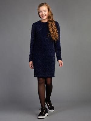 Сукня сапфірового кольору   4866662