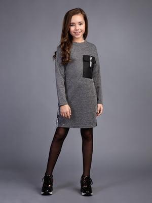 Сукня сіра   4866689