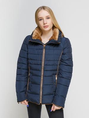 Куртка темно-синяя | 3786325