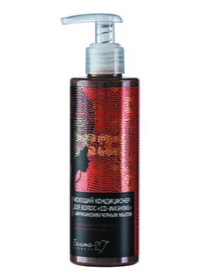 Кондиционер для волос моющий Co-Washing с африканским черным мылом (190 мл) | 4877063