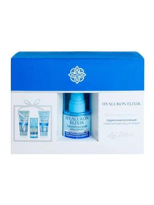 Набор подарочный № 2 Hyaluron Elixir (135 г)   4877079