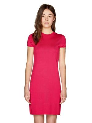 Платье розовое | 4863871