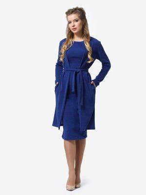 Костюм: кардиган і сукня | 4878416