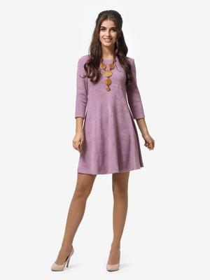 Платье серо-сиреневое | 4878664