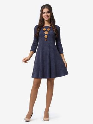 Платье графитового цвета | 4878666