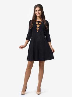 Сукня чорна   4878670