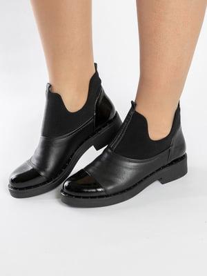 Ботинки черные | 4872576