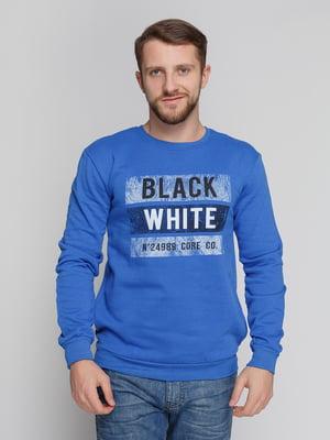 Джемпер синій з принтом | 4877150