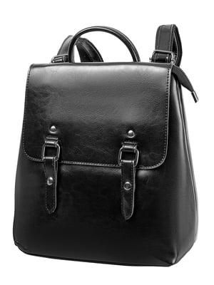 Рюкзак черный | 4872905