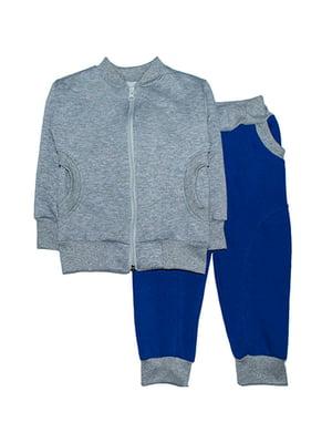 Комплект: кофта та штани | 4879873