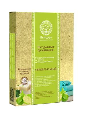 Порошок стиральный натуральный органический «Универсальный» (400 г) | 4885194
