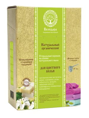 Порошок стиральный натуральный органический «Для цветного белья» (1350 г) | 4885195