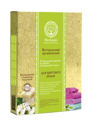 Порошок стиральный натуральный органический «Для цветного белья» (400 г) | 4885196