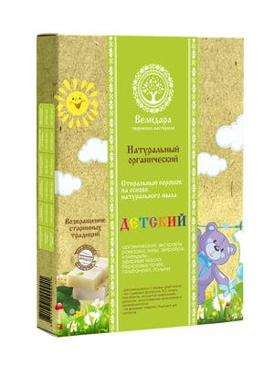 Порошок стиральный натуральный органический «Детский» (400 г) | 4885198