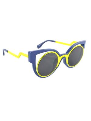 Очки солнцезащитные | 4885321