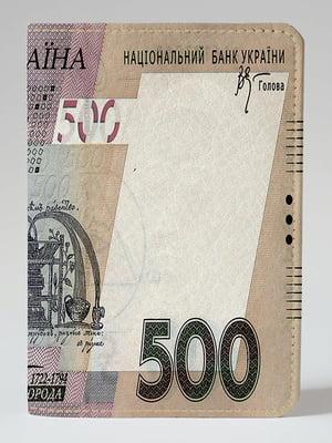 Обложка для паспорта   4881776