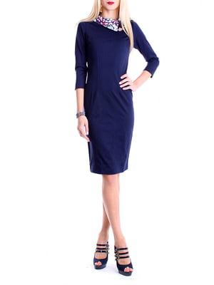 Сукня синя   4885080