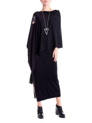 Комплект: платье и пончо | 4885189