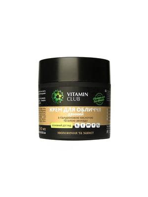 Крем для лица дневной с гиалуроновой кислотой и маслом авокадо (45 мл) | 4885420