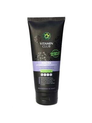 Маска для пошкодженого волосся з природним кератином та комплексом вітамінів (200 мл) | 4885432