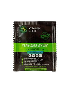 Гель для душа с минералами и экстрактом зеленого чая - саше (10 мл) | 4885444