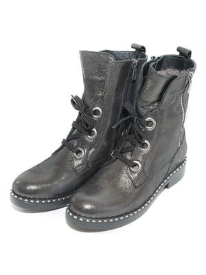 Ботинки бронзового цвета | 4887138