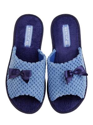 Тапочки блакитні | 4887348