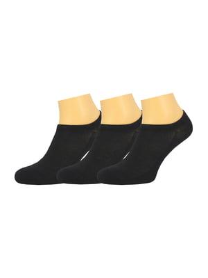 Набір шкарпеток (3 пари)   4887606