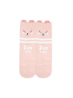 Носки розовые | 4887659