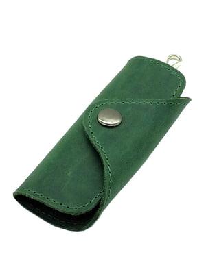 Ключница зеленая | 4889900