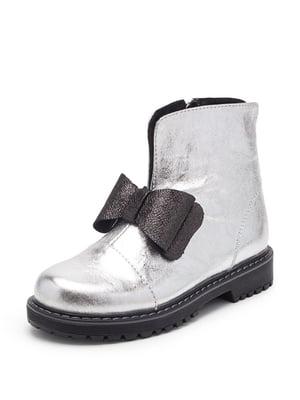 Ботинки серебристые | 4889917