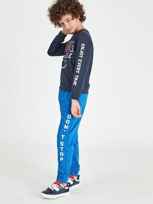 Костюм спортивний: джемпер і штани | 4879510