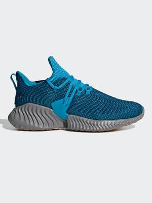 Кросівки бірюзові | 4863133