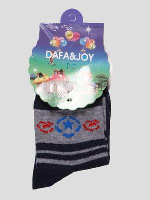 Шкарпетки в малюнок | 4890830