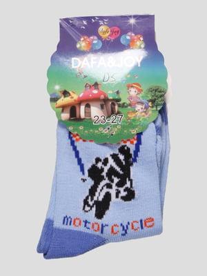 Шкарпетки блакитні | 4890833
