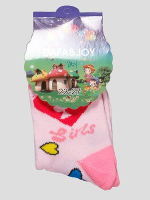Шкарпетки рожеві | 4890827