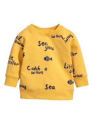 Світшот жовтий в рибки | 4895145