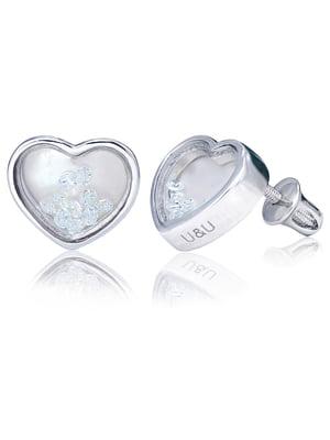 Серьги «Сердце малое с подвижными вставками» | 4875759