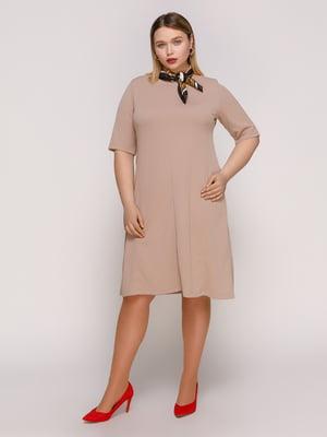 Платье бежевое | 4894218