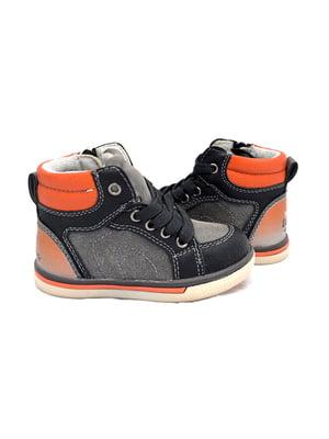 Черевики чорно-помаранчеві   4898901